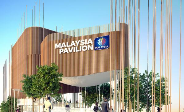 马来西亚将在2020年迪拜世博会上展示其森林在全球气候战中的作用