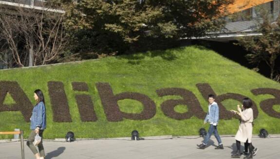 阿里巴巴计划发行80亿美元债券以示实力