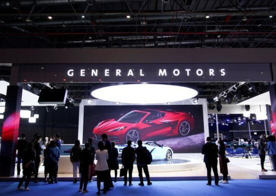 通用汽车公司2020年在中国的销量连续第三年下降