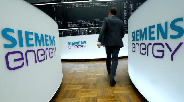 通用电气指责西门子能源在新诉讼中使用被盗的商业机密操纵合同投标