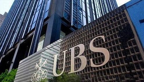瑞银准备进行新的金融科技交易