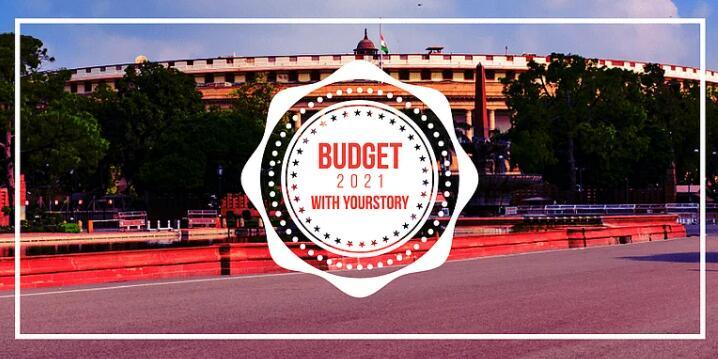 2021年预算 这是印度创业生态系统所希望的