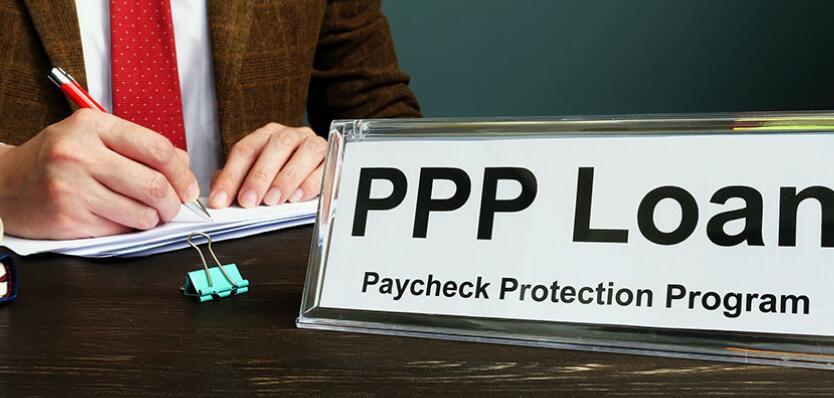 薪资保护计划又回来了