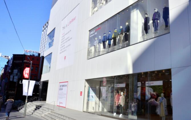 韩国最大的购物街面临长期危机