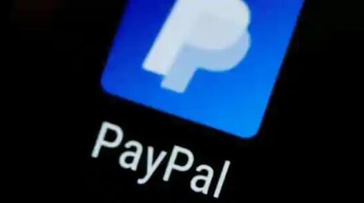 PayPal成为中国第一家完全拥有付款所有权的外国公司