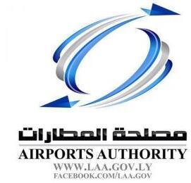 利比亚机场管理局访问西班牙与公司会面以改善其机场