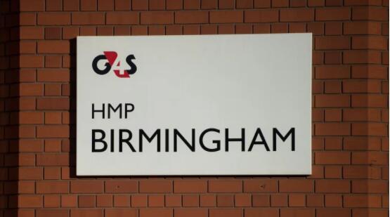 G4S敦促股东在竞标战结束时接受盟军交易