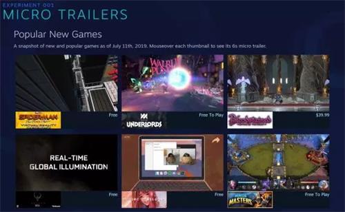 Valve推出Steam实验室公开原型新商店功能