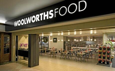 Woolworths维持中期股息因为它为SA描绘了惨淡的景象