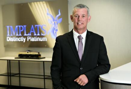 Impala Platinum拥有200亿兰特的净现金并且计划内部增长和包括电池矿产在内的潜在收购