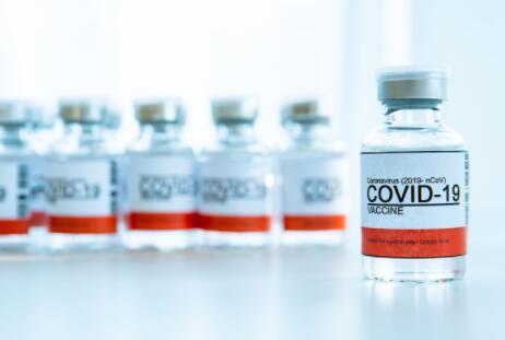 生物技术初创公司Vaccitech申请美国IPO