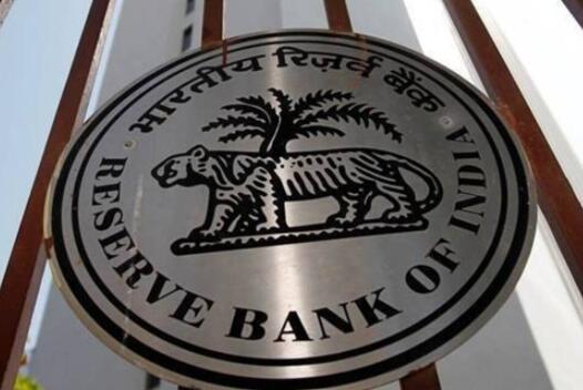 现在支持印度储备银行的增长至高无上