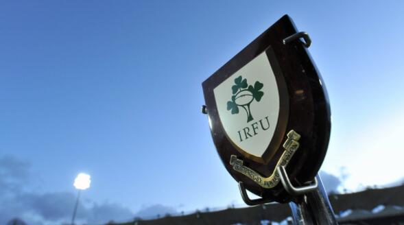 为削减成本 爱尔兰橄榄球联盟将大幅裁员