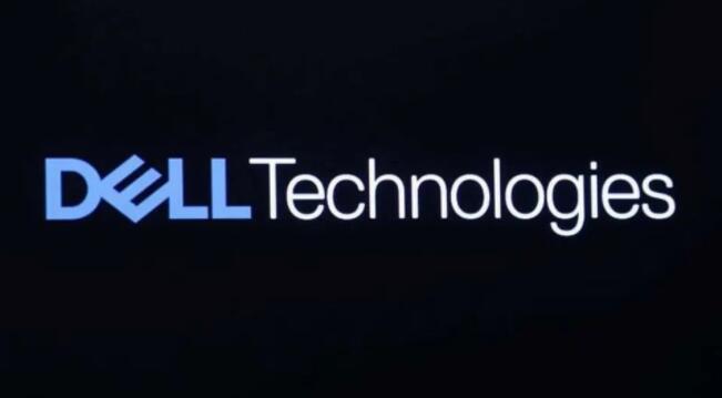 戴尔剥离了VMware的股份 产生了高达97亿美元的债务偿还额