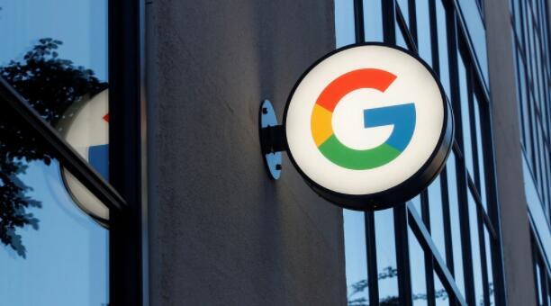 消息人士称谷歌的广告技术业务将在年底前面临欧盟的正式调查