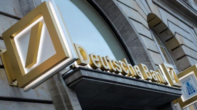 尽管交易收入下降 德意志银行的利润仍高于预期
