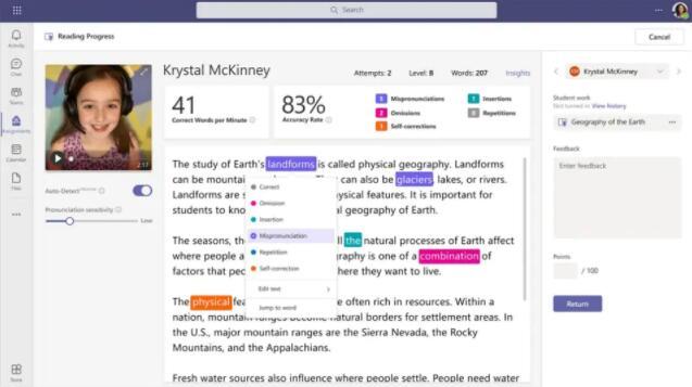 新的微软Teams功能将帮助您的孩子更好地学习 这是正确的方法