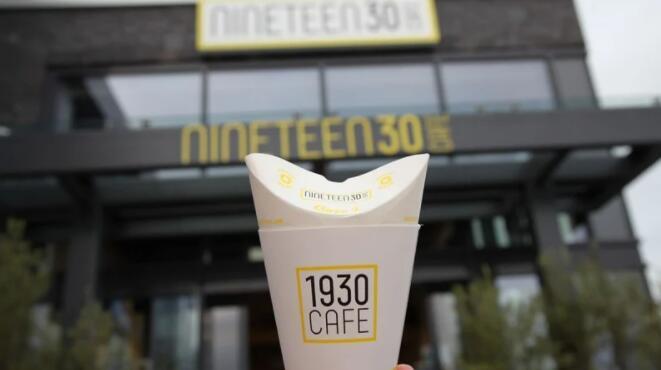 Limerick咖啡推出无塑料无盖咖啡杯