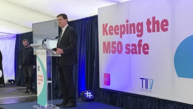 爱尔兰以5000万欧元的计划将在M50上引入变速限制