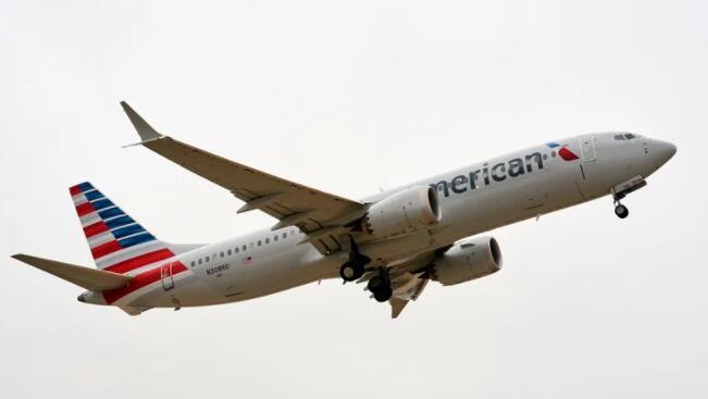 随着旅行的增加 美国航空公司的亏损低于预期