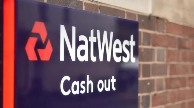 NatWest将在2025年之前为可持续金融拨款1000亿英镑