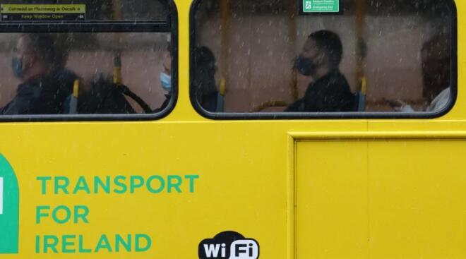 公共汽车和铁路旅行继续从当前局势袭击中恢复