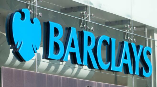巴克莱第三季度因投资银行表现强劲而超出预期